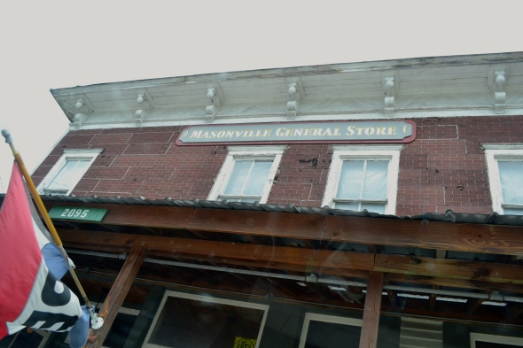 masonville general store (upstate NY)